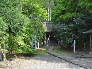 火の神神社