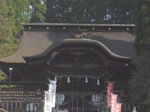 大原神社本殿